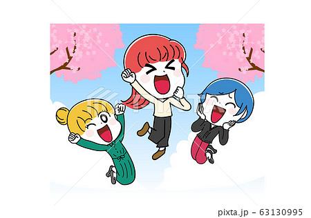 イラスト素材:春 女子 新生活 3人組 かわいい 63130995