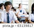 高校生 男女 授業風景 63139817