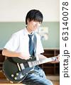 男子高校生 ギター 軽音部 63140078