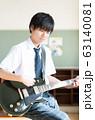 男子高校生 ギター 軽音部 63140081