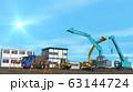 工事現場 風景 63144724