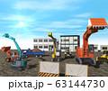 工事現場 風景 63144730