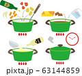料理パターン 63144859