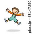 ジャンプする子供A_6(ジェンダーフリー) 63147850