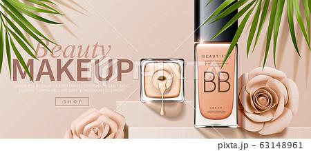 Foundation glass bottle ads 63148961