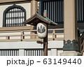 曹洞宗總持寺(そうじじ) 神奈川県横浜市鶴見区 63149440