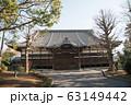 曹洞宗總持寺(そうじじ) 神奈川県横浜市鶴見区 63149442