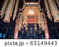 曹洞宗總持寺(そうじじ) 神奈川県横浜市鶴見区 63149443