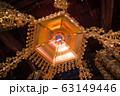 曹洞宗總持寺(そうじじ) 神奈川県横浜市鶴見区 63149446