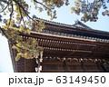 曹洞宗總持寺(そうじじ) 神奈川県横浜市鶴見区 63149450