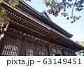 曹洞宗總持寺(そうじじ) 神奈川県横浜市鶴見区 63149451