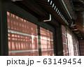 曹洞宗總持寺(そうじじ) 神奈川県横浜市鶴見区 63149454