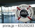 横浜大桟橋近辺 大型客船ターミナル 近くには山下公園や中華街がある 63150283
