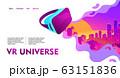 Futuristic horizontal banner virtual reality 63151836