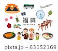 家族旅行 福岡 63152169