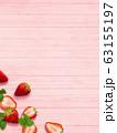背景-フルーツ-苺-断面-木目 63155197