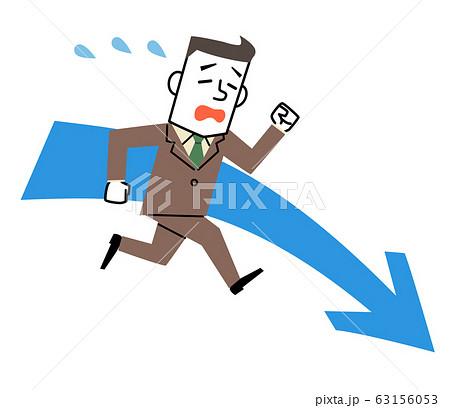 走るビジネスマンと下向きの矢印 63156053