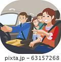 家族ドライブ 63157268