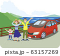家族ドライブ 63157269