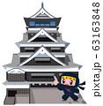 熊本城と忍者 63163848