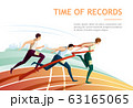 Time of records. Sport running and competition concept. Vector illustration 63165065