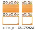 頬杖をつく家族とメッセージボード 63175928