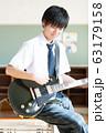 男子高校生 ギター 軽音部 63179158