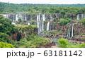イグアスの滝 63181142