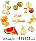水彩風のカットした果物 フルーツ 盛り沢山 セット 63182311