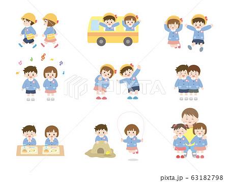かわいい園児達のイラストセット 63182798