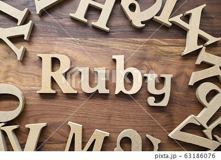 Ruby(ルビー) 63186076