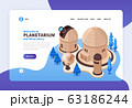 Planetarium Isometric Landing Page 63186244