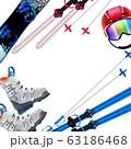 Sports Equipment Realistic Frame 63186468