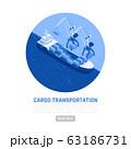 Cargo Transportation Isometric Poster 63186731