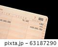 預金通帳 63187290