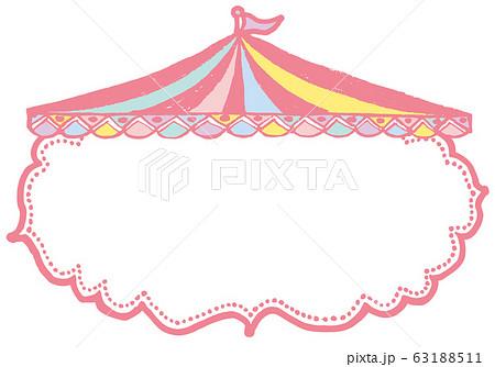 マルシェ イベントテントのフレーム ポップ 63188511