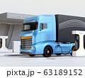 ソーラーパネルが備えている充電ステーションに充電している電動トラックのイメージ。 63189152