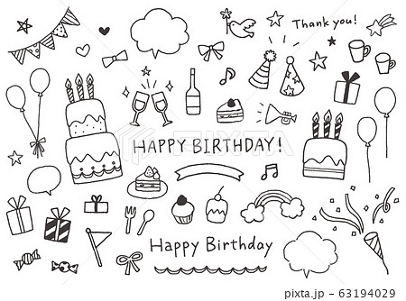 誕生日にまつわる手描きイラストのイラスト素材