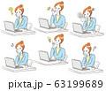 パソコン 女性表情セット 手描きイラスト 63199689