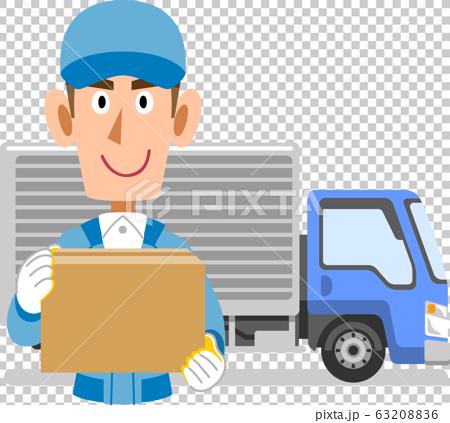 卡車和快遞人員男性上半身 63208836