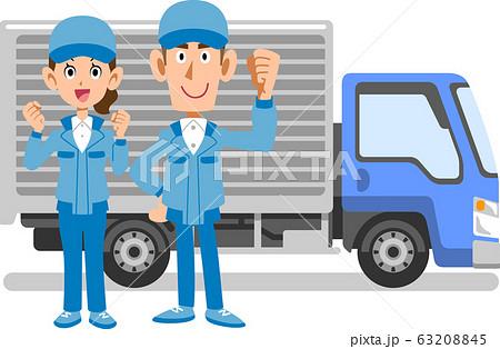 トラックの前でガッツポーズする作業着の男女 63208845