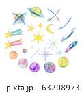 宇宙 星 アイコン セット 水彩 イラスト 63208973