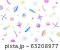 宇宙 星 背景 テキスタイル 水彩 イラスト 63208977