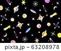 宇宙 星 背景 テキスタイル 水彩 イラスト 63208978