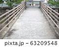 古い橋、アイレベルで 63209548