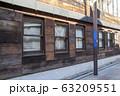 レトロな木の外壁と窓 63209551