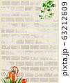 背景素材 ガーデニング 白レンガ 63212609