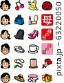 母の日アイコン 63220050