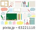 メモ メモ帳 ノート 掲示板 黒板 文具のセット 63221110