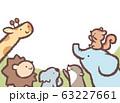 見上げる動物たち色のフレーム 63227661